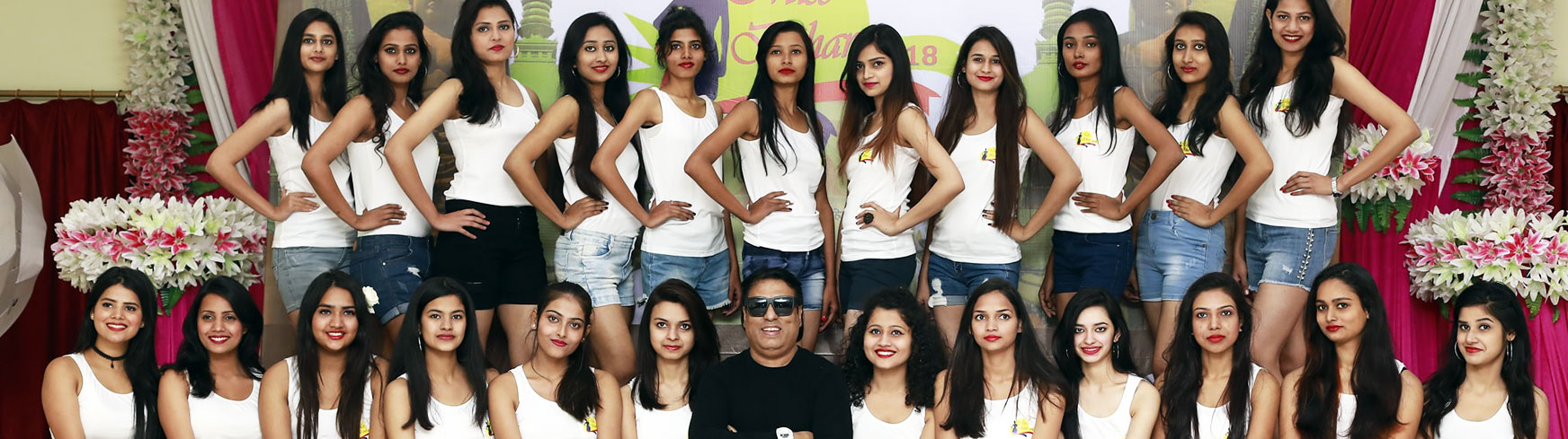 Miss Bihar 2016 -17 Online Registration Start